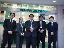 株式会社エイブル湘南辻堂店