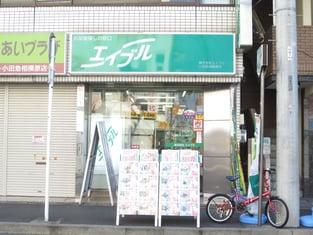 エイブル小田急相模原店の外観写真