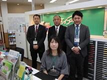 株式会社エイブル横浜中田店