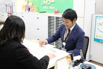 エイブル横浜中田店の接客写真