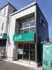 エイブル長津田店の外観写真
