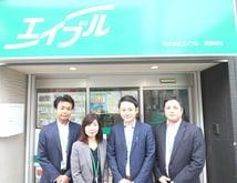 株式会社エイブル長津田店