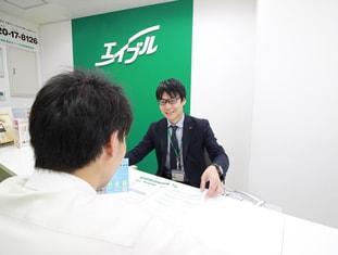 エイブル新川崎鹿島田店の接客写真