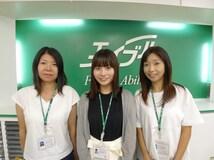 株式会社エイブル下総中山店