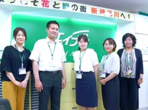 エイブル新検見川店