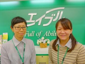 エイブル五香店のスタッフ写真