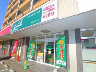 エイブル新鎌ヶ谷店の外観写真