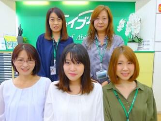 エイブル新鎌ヶ谷店のスタッフ写真