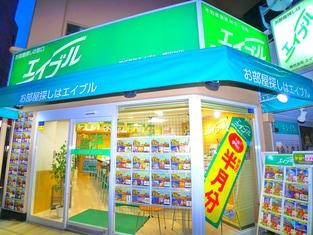エイブル勝田台店の外観写真
