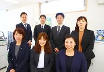株式会社エイブル調布北口店