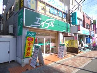 エイブル江古田店の外観写真