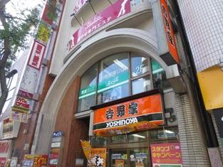 エイブル町田駅前通店の外観写真