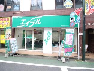 エイブル東武練馬店の外観写真