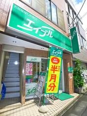 エイブル京成高砂店の外観写真
