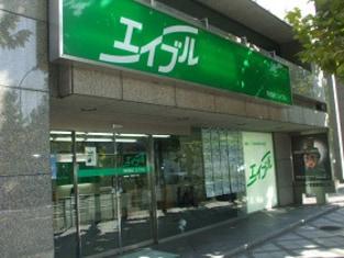 エイブル京都駅前店の外観写真