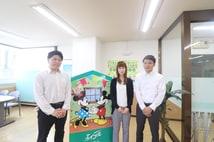 株式会社エイブル瀬田駅前店