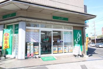 エイブル千里丘店の外観写真