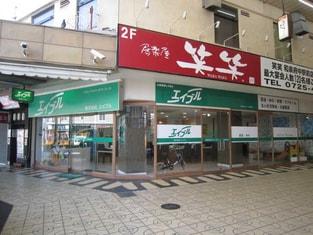 エイブル和泉府中店の外観写真