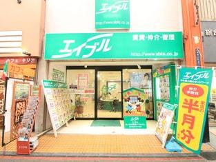 エイブル瓢箪山店の外観写真