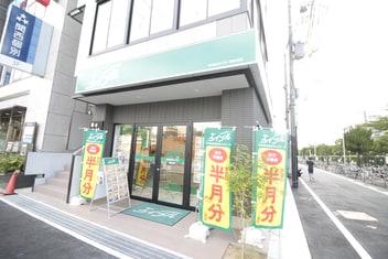 エイブル武庫之荘店の外観写真