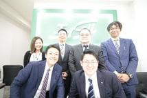 株式会社エイブル武庫之荘店
