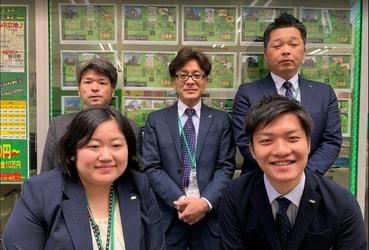 エイブル塚口店のスタッフ写真
