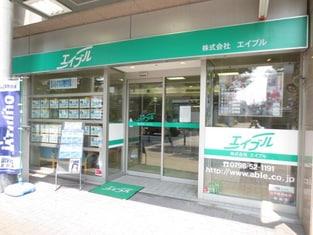 エイブル仁川店の外観写真