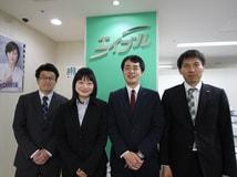 株式会社エイブル仁川店