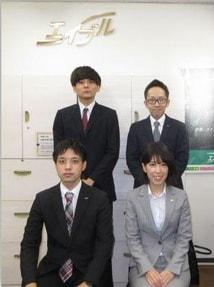 株式会社エイブル夙川店