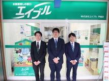 株式会社エイブル芦屋店