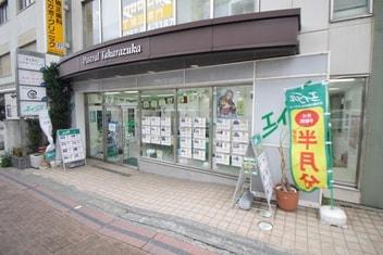 エイブル宝塚店の外観写真