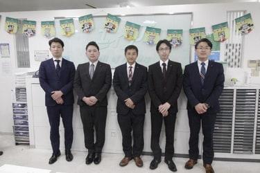 エイブル新長田店のスタッフ写真