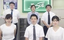 エイブル春日原店