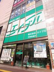 エイブル天神西通店の外観写真