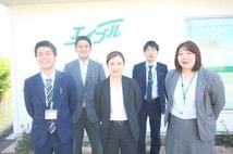 株式会社エイブル行橋店