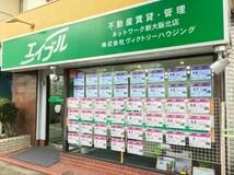 株式会社ヴィクトリーハウジングエイブルネットワーク新大阪北店
