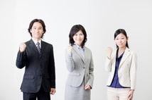 株式会社スペースアドバンスエイブルネットワーク福島店