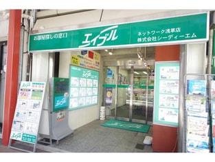 エイブルネットワーク浅草店の外観写真