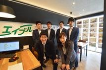 株式会社フォーラス&カンパニーエイブルネットワーク日本橋店