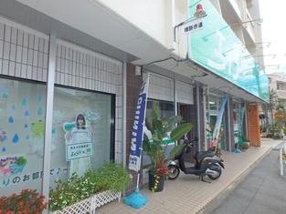エイブルネットワーク那覇店の内観写真