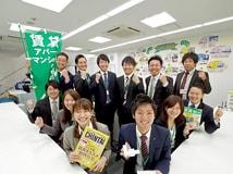 株式会社山晃住宅エイブルネットワーク静岡店