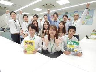 エイブルネットワーク静岡店のスタッフ写真