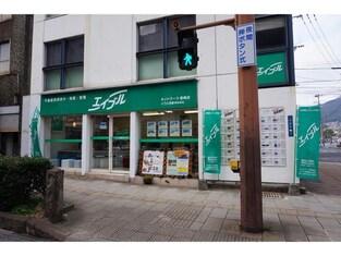 エイブルネットワーク長崎店の外観写真