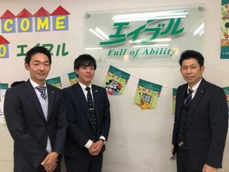 エイブルネットワーク長崎店のスタッフ写真