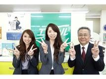 株式会社エム・ジェイホームエイブルネットワーク堅田店