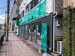 エイブルネットワーク長崎大学前店の外観写真