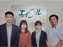 エイブルネットワーク長崎大学前店