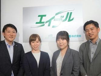 エイブルネットワーク長崎大学前店のスタッフ写真