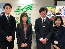 ハウス流通株式会社エイブルネットワーク長崎中央浜町店
