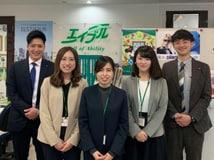 エイブルネットワーク長崎中央浜町店